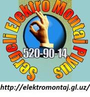 Ремонт по электрочасти промышленного эл.оборудования эл  99893 5209014