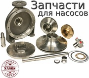 Продам Колесо рабочее к насосу К 150-125-250