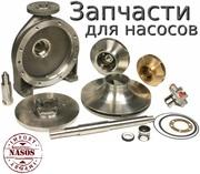 Колесо рабочее к насосам 2К-6,  3К-6,  4К-6,  6К-8,   К 90-85